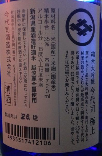 fc2blog_20141231133912c7a.jpg