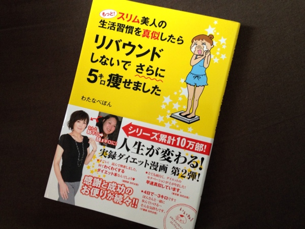 fc2blog_20150131114303015.jpg