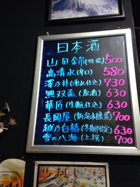 fc2blog_201504131610486e1.jpg