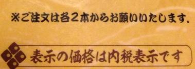fc2blog_20150419121735ef9.jpg