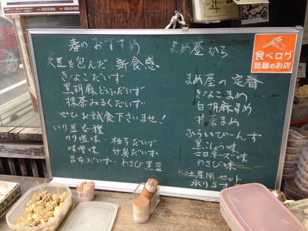 fc2blog_201504271923549a1.jpg