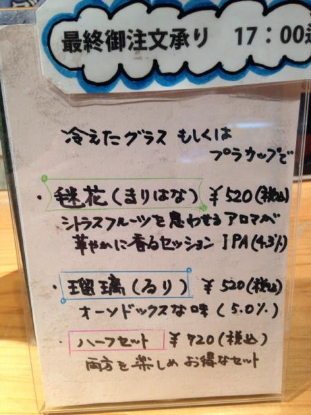 fc2blog_20150427193217d6c.jpg