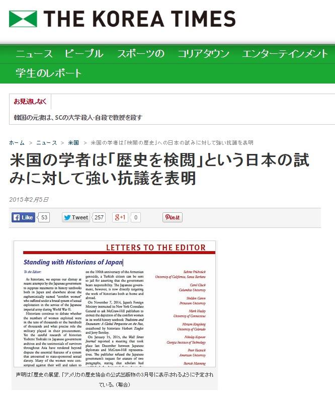 korea times1