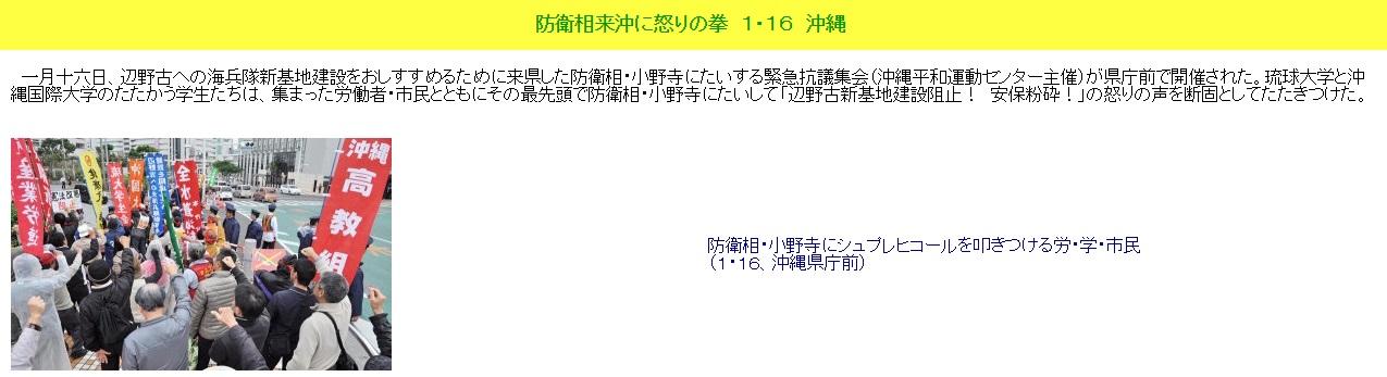 解放2257_2