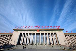 シナ人民大会堂