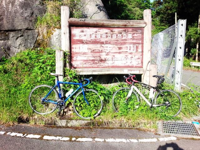 20150517_障子山
