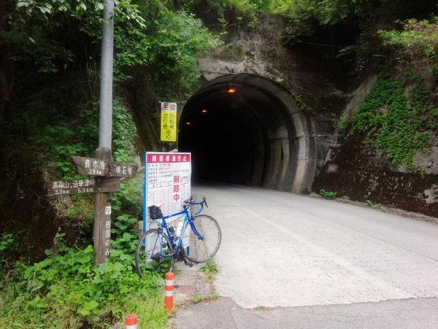 20150523_⑥歯長トンネル