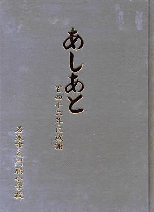 hd11-2.jpg