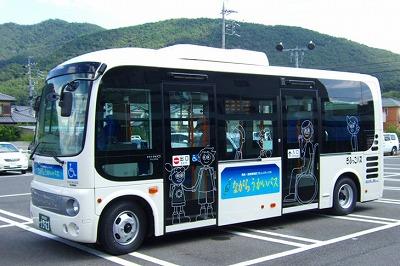 gifuぎふっこバス