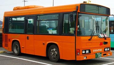 kakamigaharaふれあいバス