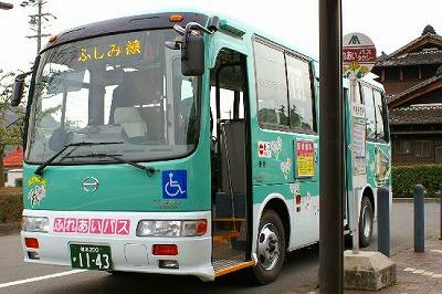 mitakeふれあいバス