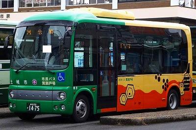 toki市民バス