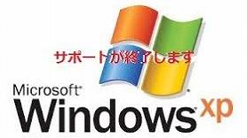 WXP.jpg