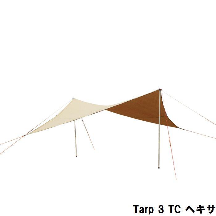 Tarp 3 TC 01