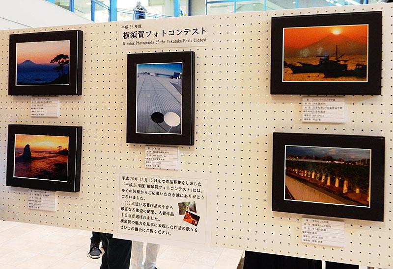 横須賀フォトコンテスト授賞式5