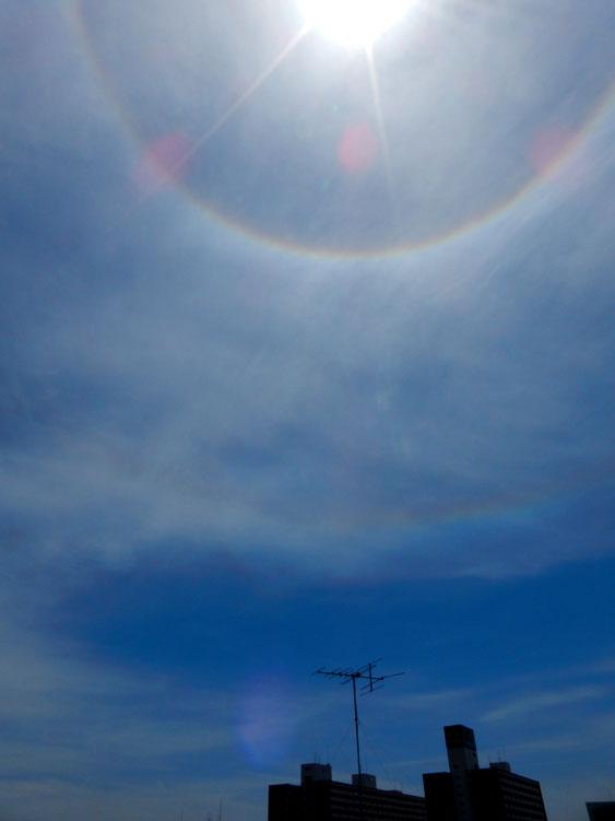 150522今日の日暈と環水平アーク1