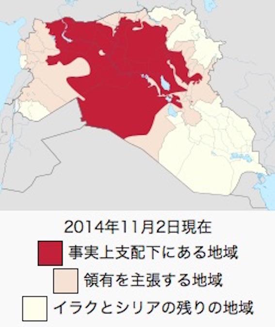 イスラム国の主張する領土 図