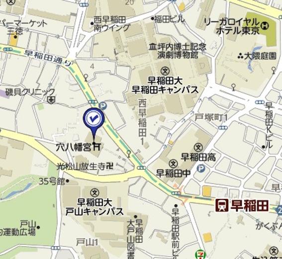 穴八幡宮地図