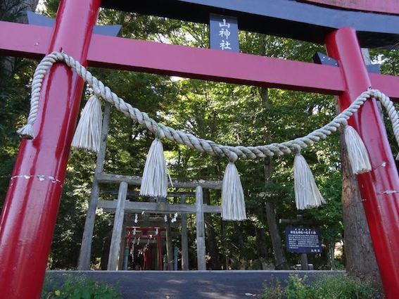 新屋神社 写真