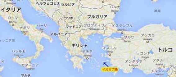 イカリア島 地図
