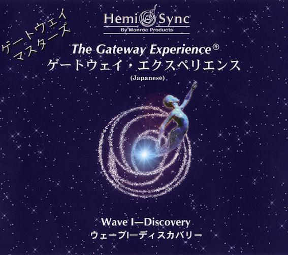 HS_Wave_1写真