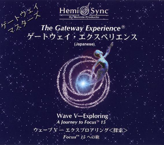 HS_Wave_5写真