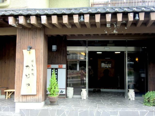 02615kadoyamae.jpg
