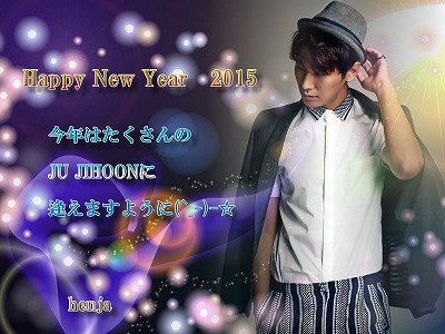2015akeome - 4