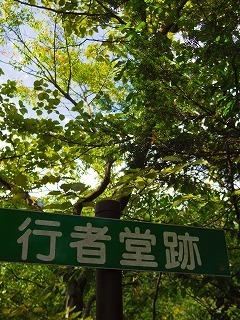 Baum 香り三昧-4
