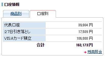 201501151548391f6.jpg