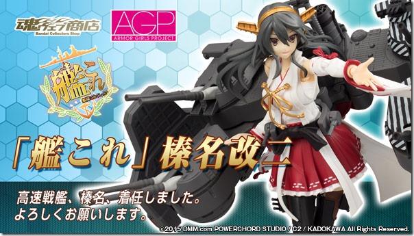 bnr_AGP_HarunaKaini_B01_fix