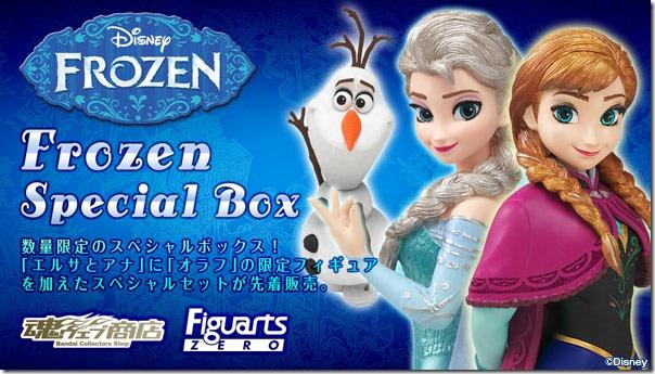 bnr_FZ_Frozen-SpecialBox_B01_fix
