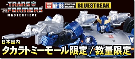 bnr_mp18_bluestreak
