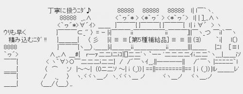 第5種補給品_convert_20150527131259