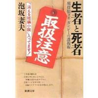 bookfan_bk-4101445060.jpg