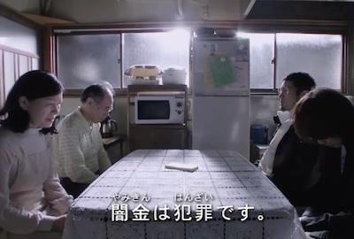 hanzaidesu.jpg