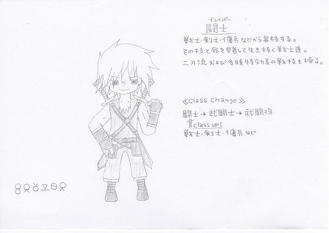 兵種夢想(45a)