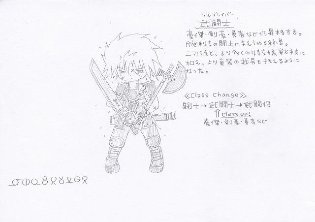 兵種夢想(45b)