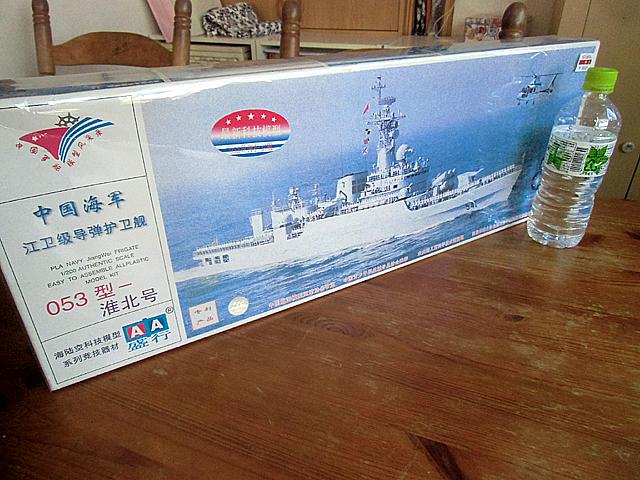 中国戦艦のプラモデル