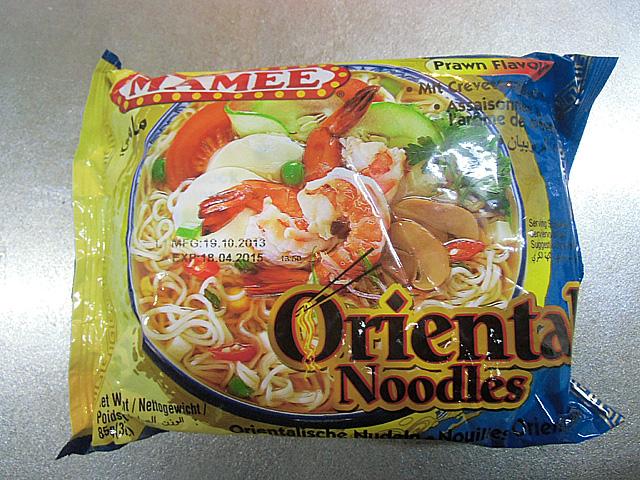 Oriental Noodles - コピー