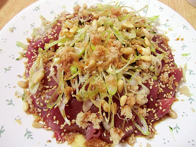 鰹の木の実サラダ