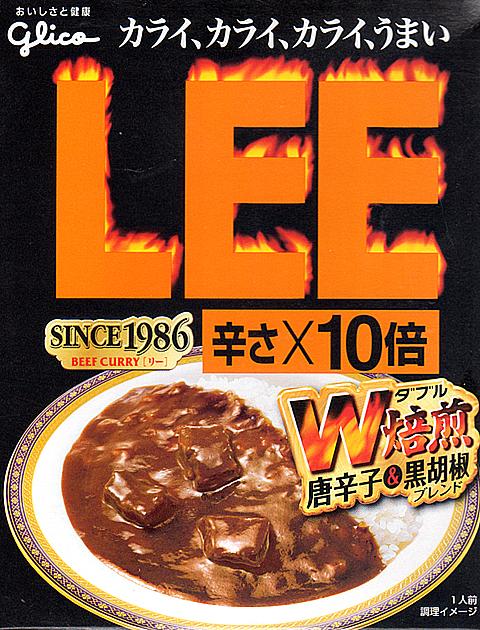 LEEの箱