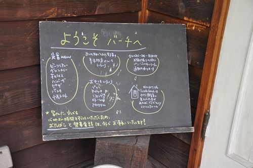 cafebarchi010_R.jpg