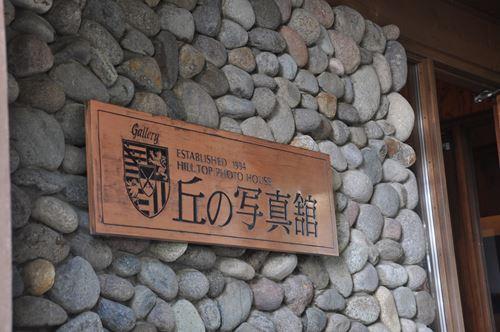 hokkaidou20150611017_R.jpg