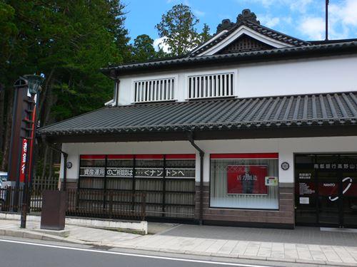 kouyasan0629003_R.jpg