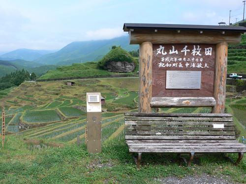 maruyama270615054_R.jpg