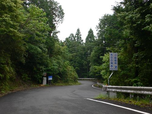 maruyama270615061_R.jpg