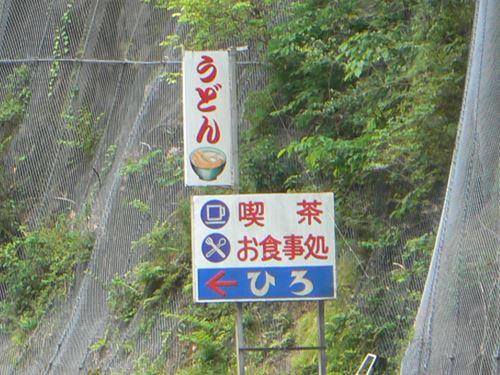 maruyama270615082_R.jpg