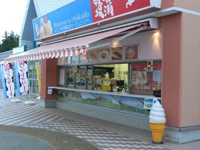 sasunagawa003.jpg
