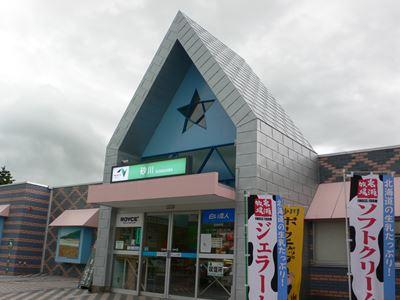 sasunagawa005.jpg